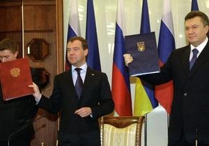 Постановление о создании комиссии по Харьковским соглашениям не поддержал ни один депутат