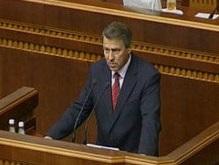 БЮТ дал НУ-НС ответ по поводу принципов формирования коалиции