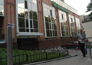Дело: В списке крупнейших банков Украины произошли изменения