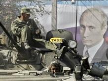 Сенаторы России задним числом разрешили вводить войска РФ в Южную Осетию