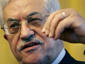 Генсек Лиги арабских государств призвал Аббаса остаться на своем посту