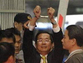 Бывший президент Тайваня взят под стражу