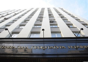 В Киеве во дворе здания Генпрокуратуры погиб сварщик