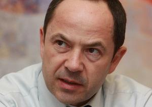 Литвин заявил, что за отставку Тигипко проголосуют 100 депутатов