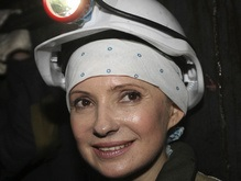 Тимошенко встретилась с шахтерами