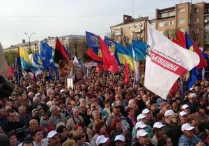 Оппозиция вывела на улицы Черкасс свыше пяти тысяч человек