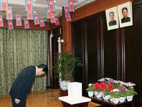 Младший сын Ким Чен Ира не прошел в парламент КНДР