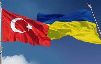 Киев и Анкара в этом году подпишут договор о ЗСТ