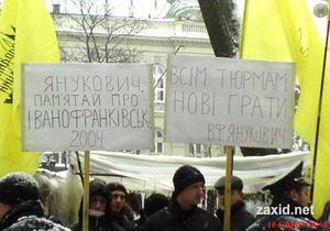 НРУ: Во Львове сторонники Януковича во время его визита украли у пикетчиков шапку