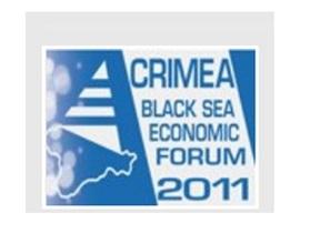В октябре в Ялте пройдет второй Черноморский экономический форум