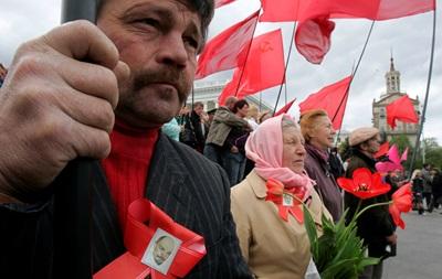 В Украине отмечается 1 мая
