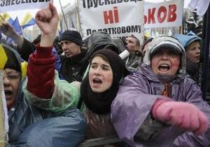 Протестующие предприниматели настаивают на разработке нового Налогового кодекса
