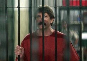 Вашингтон выразил надежду, что в ближайшее время Бут окажется в американской тюрьме