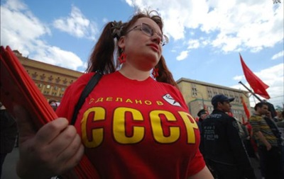 Росіян напершості світу вУгорщині змусили зняти одяг зрадянською символікою