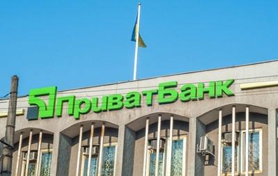 СМИ: У Приватбанка новый председатель правления