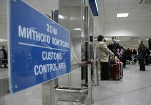 Рейсы из аэропорта Борисполь в Домодедово не отменяли