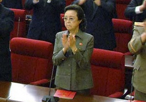 СМИ: Сестра Ким Чен Ира проходила курс лечения в Москве