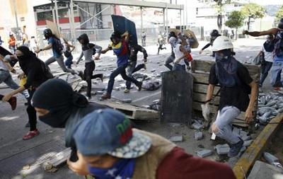 США ввели санкції проти 13 держслужбовців Венесуели