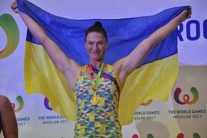 Всемирные игры: Четыре украинских золота в седьмой день соревнований