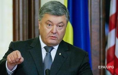 Порошенко вітає ухвалення Конгресом США нового пакету санкцій проти Росії