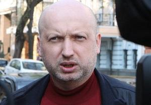 Законопроект о декриминализации экономических преступлений не касается Тимошенко - Турчинов