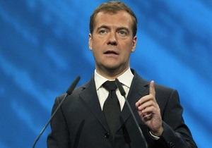 Медведев рассчитывает, что Украина будет соблюдать газовые договоренности, заключенные в 2009 году