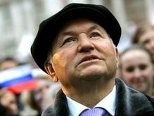 Жители Крыма требуют разрешить Лужкову въезд в Украину
