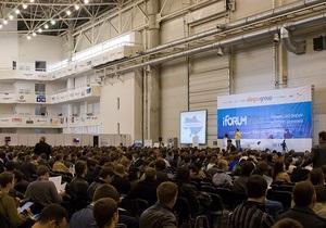В Киеве состоится крупнейшая IT-конференция в Центральной Европе