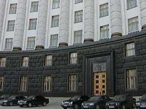 Правительство составило план действий на случай непринятия закона о госбюджете-2009