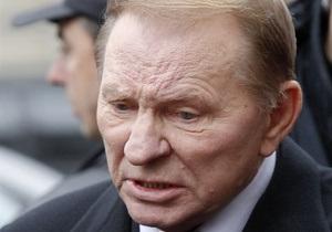Суд перенес рассмотрение кассации по делу Кучмы на 26 июня