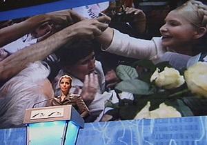 Дочь Тимошенко призвала лидеров ЕС ввести санкции против  режима Януковича