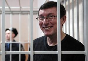 Сегодня Луценко празднует свой день рождения