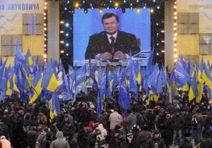 В центре Киева проходит акция 25 февраля – День национальной скорби