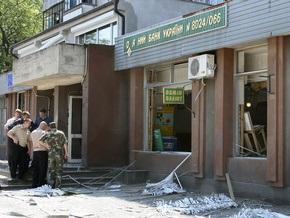 Турчинов возглавил комиссию по расследованию причин взрыва в Мелитополе