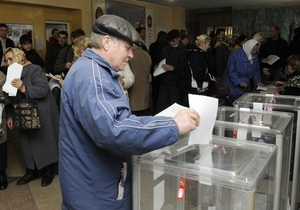 Партия регионов смогла получить большинство в Ровенском облсовете
