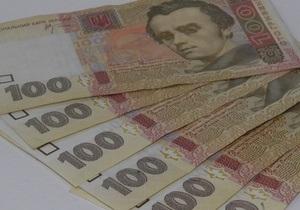 В НБУ рассказали, когда начнутся выплаты вкладчикам Родовид Банка через Ощадбанк