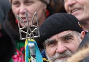 Газета.ru: Единая Росукробелия