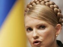 Тимошенко считает развал коалиции  бурей в стакане воды