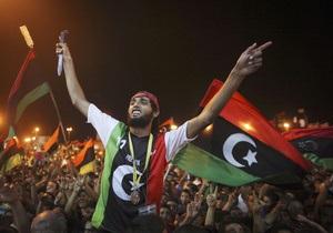 Ливия официально сменила название