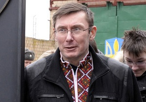 Луценко – Янукович помиловал Луценко - Как продать козу Европе