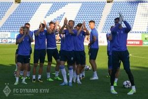 Динамо - Зірка 3:0 відео голів та огляд матчу