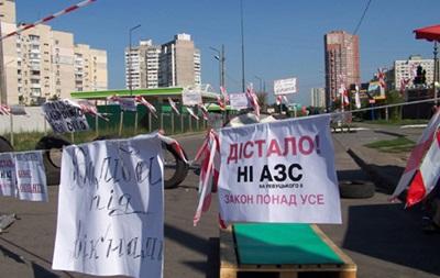 Генпрокуратура: Строительство АЗС вКиеве наРевуцкого незаконное