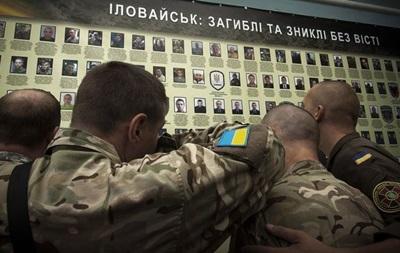 ГПУ оприлюднила результати розслідування Іловайської трагедії