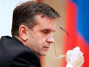 Агреман на назначение Зурабова передан в посольство России