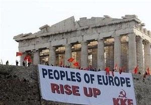 В Греции начинается общенациональная забастовка