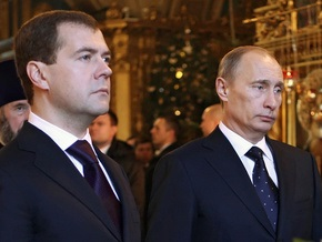 Россияне стали меньше доверять Путину и Медведеву