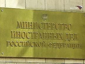 В МИД России рассказали о черных списках и задержании Билоруса