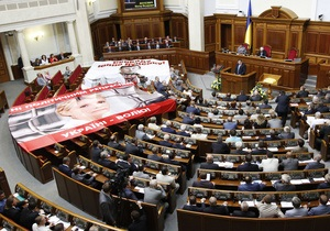 Депутат: На открытие сессии не пришел ни один посол стран ЕС. Такого позора не было даже при Кучме