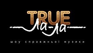 Украинские звезды скажут  Нет фанере .