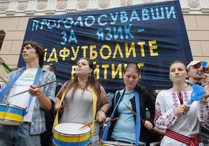 МВД: Активистов в защиту языкового законопроекта заявлено в два раза больше, чем протестующих